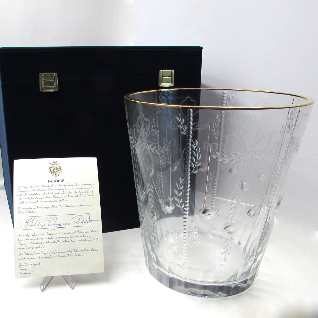 Faberge Gatchina Champagne Server S Amp K Ltd